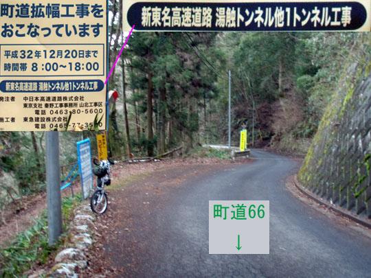 https://blog-001.west.edge.storage-yahoo.jp/res/blog-fe-4e/bazu55555/folder/109946/60/33000360/img_14_m?1485916753