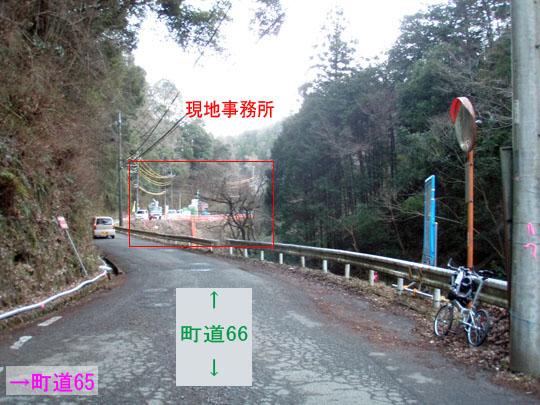 https://blog-001.west.edge.storage-yahoo.jp/res/blog-fe-4e/bazu55555/folder/109946/60/33000360/img_15_m?1485916753