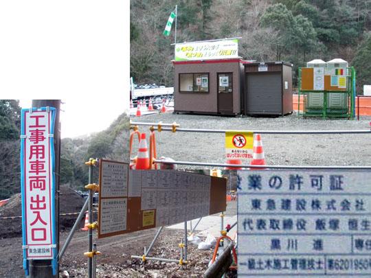 https://blog-001.west.edge.storage-yahoo.jp/res/blog-fe-4e/bazu55555/folder/109946/60/33000360/img_16_m?1485916753