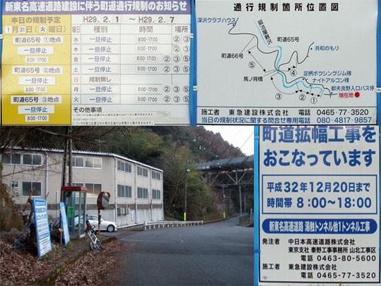 https://blog-001.west.edge.storage-yahoo.jp/res/blog-fe-4e/bazu55555/folder/109946/60/33000360/img_19_m?1485916753