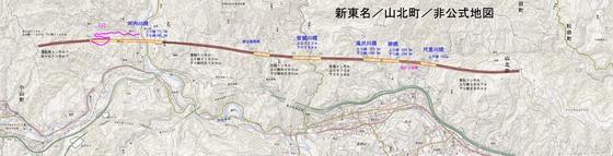 https://blog-001.west.edge.storage-yahoo.jp/res/blog-fe-4e/bazu55555/folder/109946/60/33000360/img_20_m?1485916753