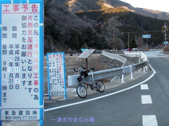 https://blog-001.west.edge.storage-yahoo.jp/res/blog-fe-4e/bazu55555/folder/109946/78/33007178/img_2_m?1486392616