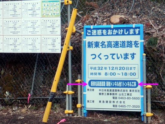 https://blog-001.west.edge.storage-yahoo.jp/res/blog-fe-4e/bazu55555/folder/109946/78/33007178/img_3_m?1486392616