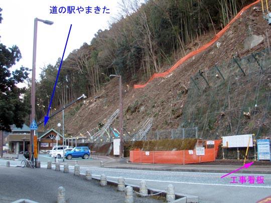 https://blog-001.west.edge.storage-yahoo.jp/res/blog-fe-4e/bazu55555/folder/109946/78/33007178/img_4_m?1486392616