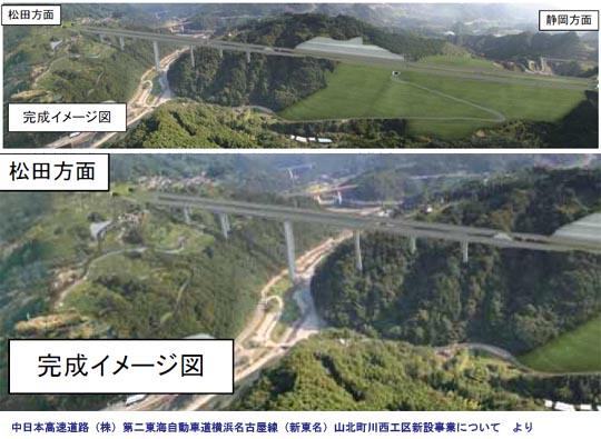 https://blog-001.west.edge.storage-yahoo.jp/res/blog-fe-4e/bazu55555/folder/109946/78/33007178/img_6_m?1486392616