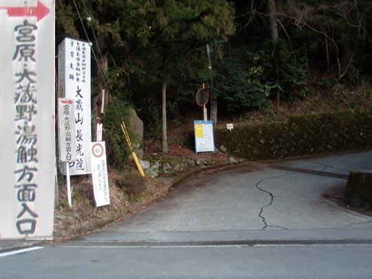 https://blog-001.west.edge.storage-yahoo.jp/res/blog-fe-4e/bazu55555/folder/109946/78/33007178/img_7_m?1486392616