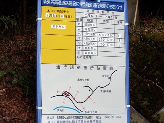 https://blog-001.west.edge.storage-yahoo.jp/res/blog-fe-4e/bazu55555/folder/109946/78/33007178/img_8_m?1486392616