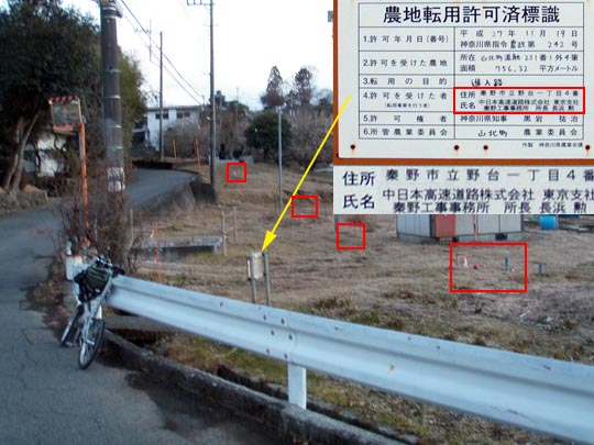 https://blog-001.west.edge.storage-yahoo.jp/res/blog-fe-4e/bazu55555/folder/109946/78/33007178/img_13_m?1486392616