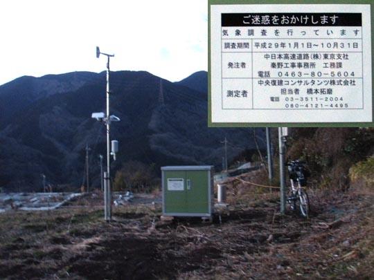 https://blog-001.west.edge.storage-yahoo.jp/res/blog-fe-4e/bazu55555/folder/109946/78/33007178/img_20_m?1486392616