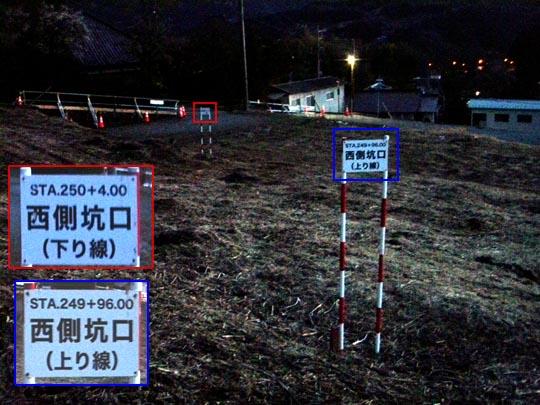 https://blog-001.west.edge.storage-yahoo.jp/res/blog-fe-4e/bazu55555/folder/109946/78/33007178/img_23_m?1486392616