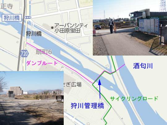 https://blog-001.west.edge.storage-yahoo.jp/res/blog-fe-4e/bazu55555/folder/109946/52/33019952/img_1_m?1487272414