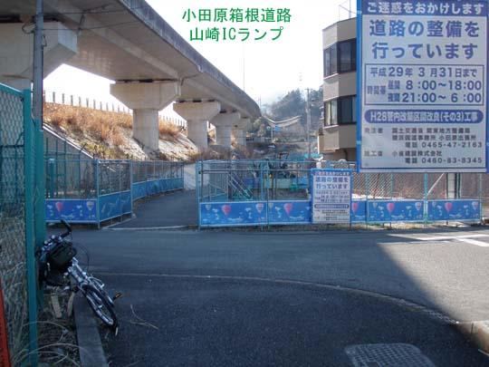 https://blog-001.west.edge.storage-yahoo.jp/res/blog-fe-4e/bazu55555/folder/109946/52/33019952/img_4_m?1487272414