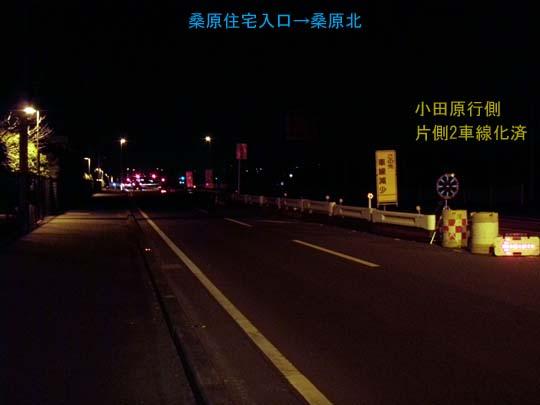 https://blog-001.west.edge.storage-yahoo.jp/res/blog-fe-4e/bazu55555/folder/109946/52/33019952/img_15_m?1487272414