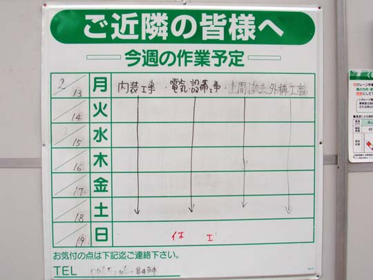 https://blog-001.west.edge.storage-yahoo.jp/res/blog-fe-4e/bazu55555/folder/109946/12/33020412/img_5_m?1487307862