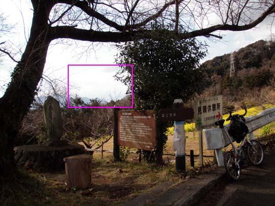 https://blog-001.west.edge.storage-yahoo.jp/res/blog-fe-4e/bazu55555/folder/109946/62/33023662/img_1_m?1487520115