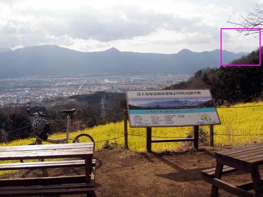 https://blog-001.west.edge.storage-yahoo.jp/res/blog-fe-4e/bazu55555/folder/109946/62/33023662/img_2_m?1487520115