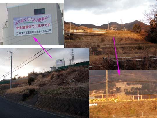 https://blog-001.west.edge.storage-yahoo.jp/res/blog-fe-4e/bazu55555/folder/109946/62/33023662/img_12_m?1487520115