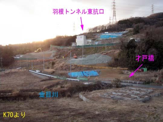 https://blog-001.west.edge.storage-yahoo.jp/res/blog-fe-4e/bazu55555/folder/109946/62/33023662/img_15_m?1487520115