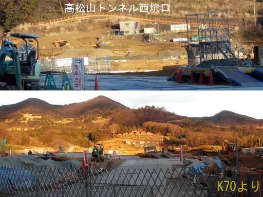 https://blog-001.west.edge.storage-yahoo.jp/res/blog-fe-4e/bazu55555/folder/109946/62/33023662/img_16_m?1487520115