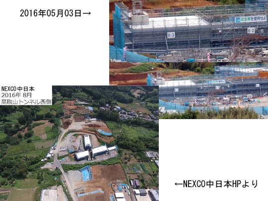https://blog-001.west.edge.storage-yahoo.jp/res/blog-fe-4e/bazu55555/folder/109946/62/33023662/img_17_m?1487520115