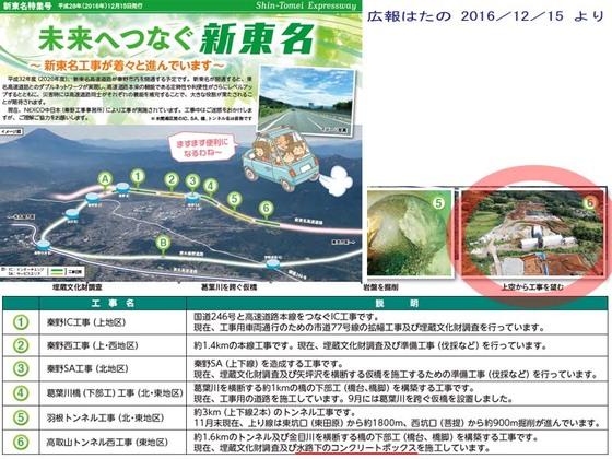 https://blog-001.west.edge.storage-yahoo.jp/res/blog-fe-4e/bazu55555/folder/109946/62/33023662/img_18_m?1487520115