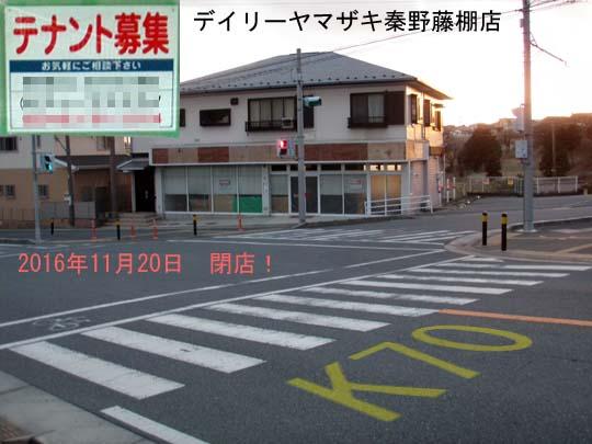https://blog-001.west.edge.storage-yahoo.jp/res/blog-fe-4e/bazu55555/folder/109946/62/33023662/img_19_m?1487520115