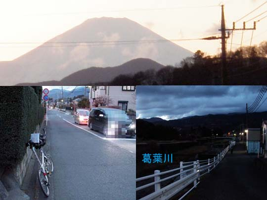 https://blog-001.west.edge.storage-yahoo.jp/res/blog-fe-4e/bazu55555/folder/109946/62/33023662/img_20_m?1487520115