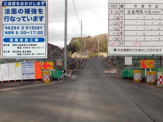 https://blog-001.west.edge.storage-yahoo.jp/res/blog-fe-4e/bazu55555/folder/109946/46/33024946/img_0_m?1487614286