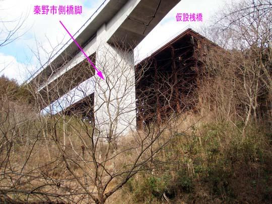 https://blog-001.west.edge.storage-yahoo.jp/res/blog-fe-4e/bazu55555/folder/109946/46/33024946/img_10_m?1487614286