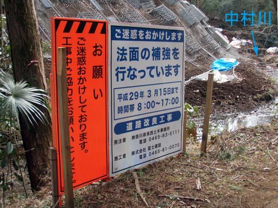 https://blog-001.west.edge.storage-yahoo.jp/res/blog-fe-4e/bazu55555/folder/109946/46/33024946/img_13_m?1487614286