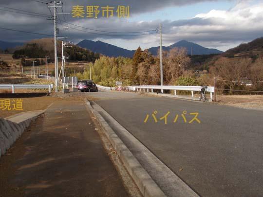 https://blog-001.west.edge.storage-yahoo.jp/res/blog-fe-4e/bazu55555/folder/109946/46/33024946/img_15_m?1487614286