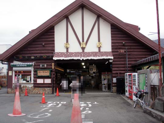 https://blog-001.west.edge.storage-yahoo.jp/res/blog-fe-4e/bazu55555/folder/109946/21/33027421/img_0_m?1487783215