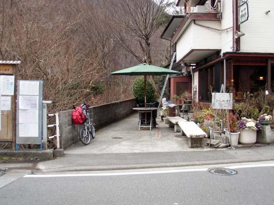 https://blog-001.west.edge.storage-yahoo.jp/res/blog-fe-4e/bazu55555/folder/109946/21/33027421/img_1_m?1487783215