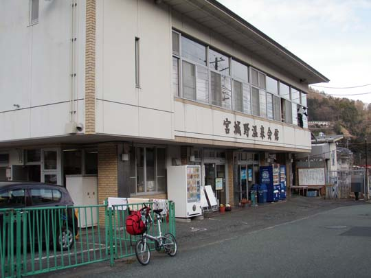 https://blog-001.west.edge.storage-yahoo.jp/res/blog-fe-4e/bazu55555/folder/109946/21/33027421/img_2_m?1487783215