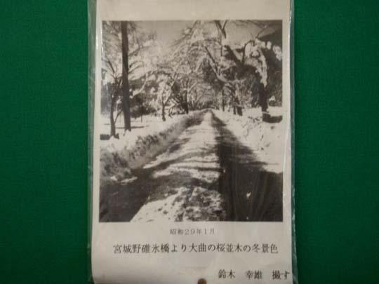 https://blog-001.west.edge.storage-yahoo.jp/res/blog-fe-4e/bazu55555/folder/109946/21/33027421/img_3_m?1487783215