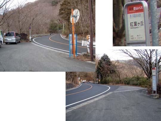 https://blog-001.west.edge.storage-yahoo.jp/res/blog-fe-4e/bazu55555/folder/109946/21/33027421/img_6_m?1487783215