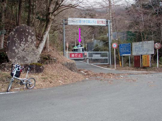 https://blog-001.west.edge.storage-yahoo.jp/res/blog-fe-4e/bazu55555/folder/109946/21/33027421/img_8_m?1487783215