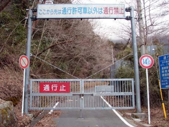 https://blog-001.west.edge.storage-yahoo.jp/res/blog-fe-4e/bazu55555/folder/109946/21/33027421/img_9_m?1487783215