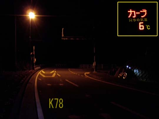 https://blog-001.west.edge.storage-yahoo.jp/res/blog-fe-4e/bazu55555/folder/109946/21/33027421/img_12_m?1487783215