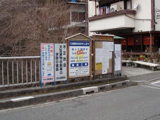 https://blog-001.west.edge.storage-yahoo.jp/res/blog-fe-4e/bazu55555/folder/109946/11/33029011/img_1_m?1487899990