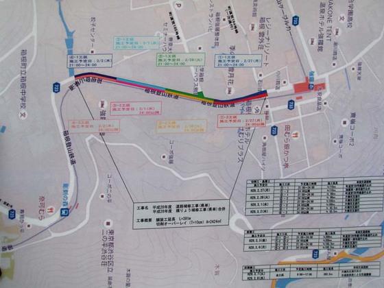 https://blog-001.west.edge.storage-yahoo.jp/res/blog-fe-4e/bazu55555/folder/109946/11/33029011/img_2_m?1487899990