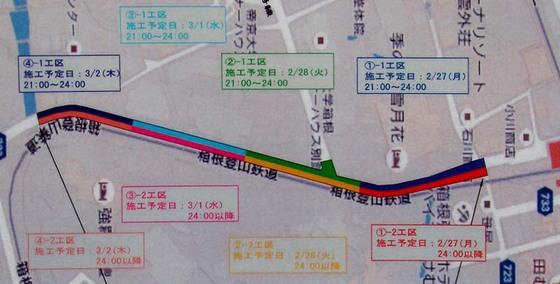 https://blog-001.west.edge.storage-yahoo.jp/res/blog-fe-4e/bazu55555/folder/109946/11/33029011/img_3_m?1487899990