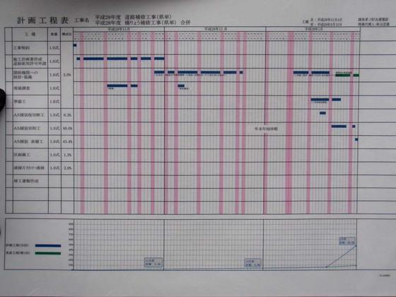 https://blog-001.west.edge.storage-yahoo.jp/res/blog-fe-4e/bazu55555/folder/109946/11/33029011/img_4_m?1487899990