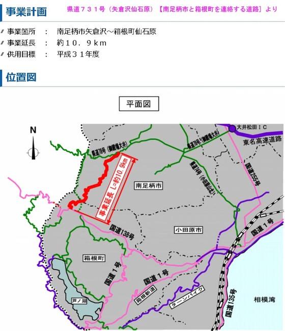 https://blog-001.west.edge.storage-yahoo.jp/res/blog-fe-4e/bazu55555/folder/109946/51/33029851/img_0_m?1487953606