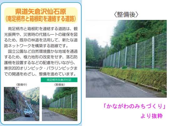 https://blog-001.west.edge.storage-yahoo.jp/res/blog-fe-4e/bazu55555/folder/109946/51/33029851/img_1_m?1487953606