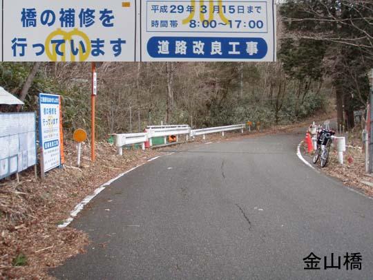 https://blog-001.west.edge.storage-yahoo.jp/res/blog-fe-4e/bazu55555/folder/109946/51/33029851/img_4_m?1487953606