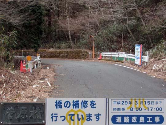 https://blog-001.west.edge.storage-yahoo.jp/res/blog-fe-4e/bazu55555/folder/109946/51/33029851/img_5_m?1487953606