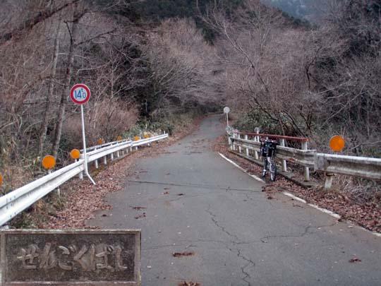 https://blog-001.west.edge.storage-yahoo.jp/res/blog-fe-4e/bazu55555/folder/109946/51/33029851/img_6_m?1487953606