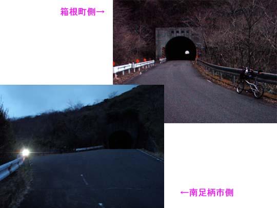 https://blog-001.west.edge.storage-yahoo.jp/res/blog-fe-4e/bazu55555/folder/109946/51/33029851/img_7_m?1487953606