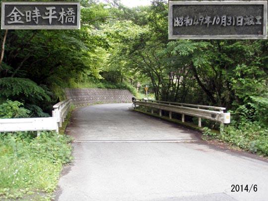 https://blog-001.west.edge.storage-yahoo.jp/res/blog-fe-4e/bazu55555/folder/109946/51/33029851/img_9_m?1487953606